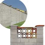 Бетонни блокчета за зидани стени